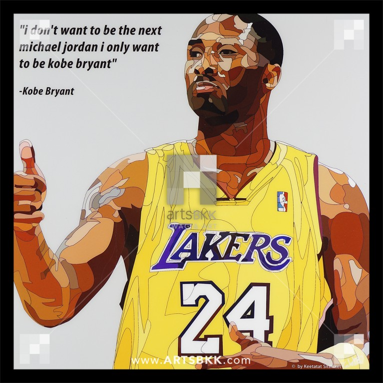 "Kobe Bryant ""I only want to be Kobe Bryant"""